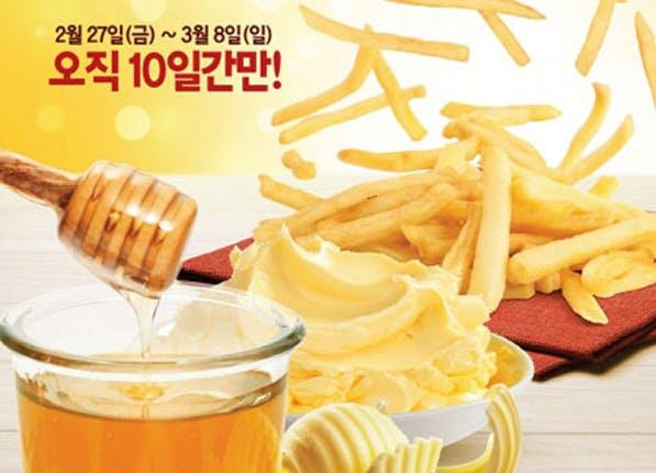 fries south korea