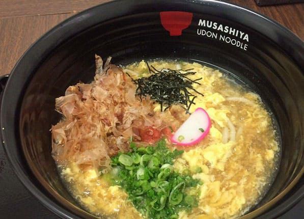 Noodles Udon 597x430