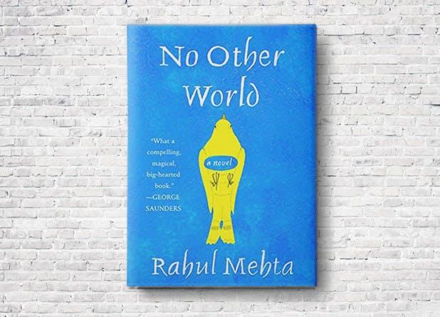 2017 book preview mehta