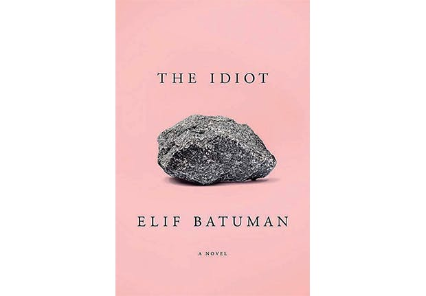 best books 2017 batuman