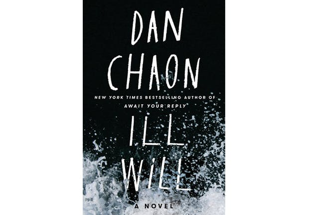 best books 2017 chaon