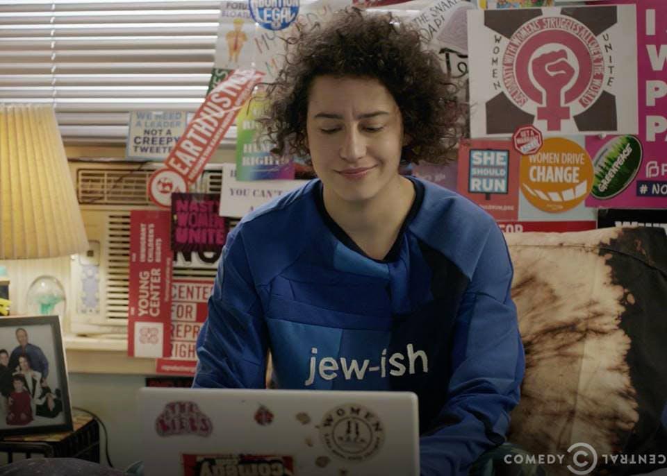broad city ilana jew ish sweatshirt