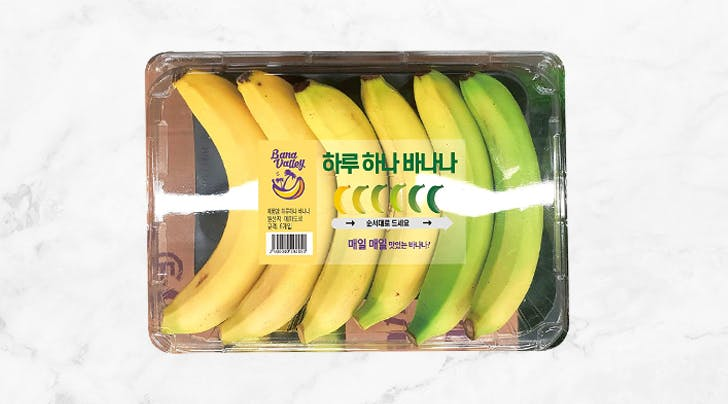 A Korean Grocery Store Solved That Whole 'Bunch of Overripe Bananas' Thing (and Its Genius)