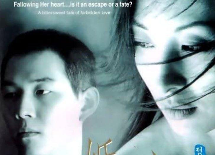 Night film korean one stand Won nait
