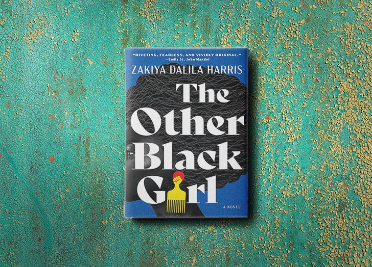 books by black authors harris